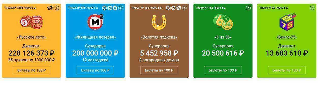 Gibt es faire Lotteriespiele?, und in welchem Land werden sie gehalten? | große Lottos