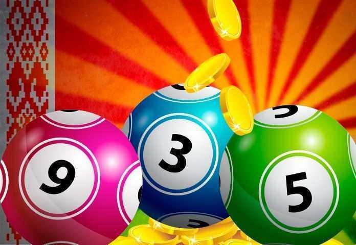 Проверка билета лотереи суперлото