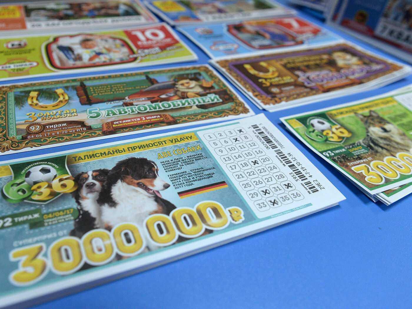 Швейцарское лото swiss lotto