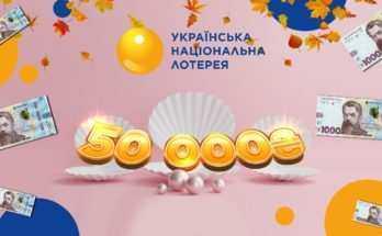 วิธีชนะแจ็คพอต Lotto Maxima?