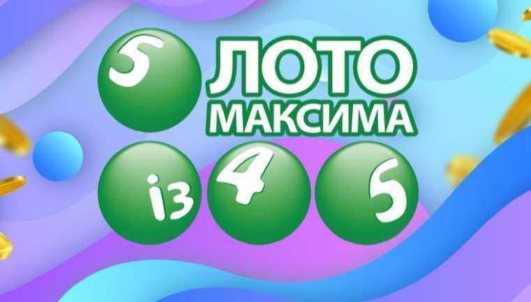 Superlotto plus (суперлотто плюс) – правила, как играть и призы лотереи.