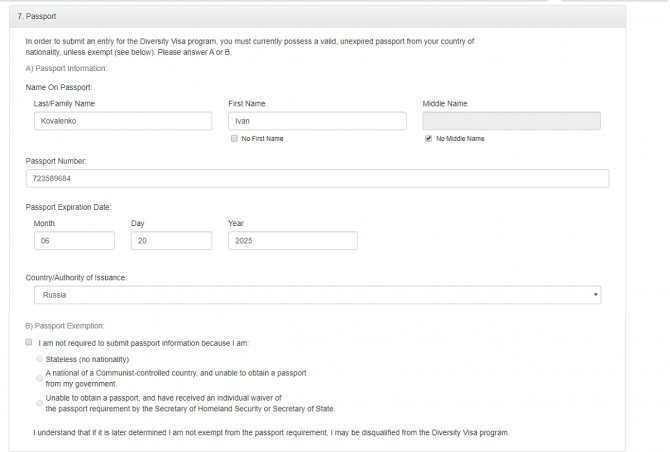Как проверить результаты грин кард dv-2021: инструкция