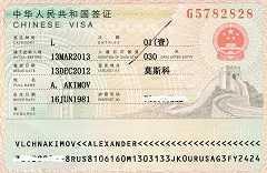 Ставки на спорт в китае: букмекеры под запретом, спортивные лотереи приносят миллиарды