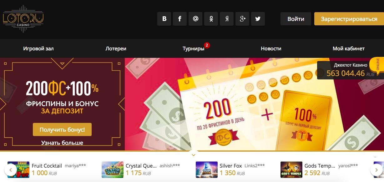 Обзор bonoloto - могут ли 6 игр в неделю принести вам что-то хорошее? | big lottos