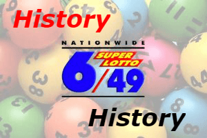 ล็อตโต้ 6/49 ผลการจับสลากครั้งล่าสุด, ผลลัพธ์ที่ผ่านมา, รายละเอียดรางวัล