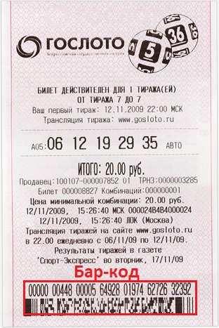 Бразильская лотерея quina - ежедневные розыгрыши и доступные цены   big lottos