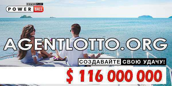 Лотерея британской колумбии - british columbia lottery corporation - qaz.wiki