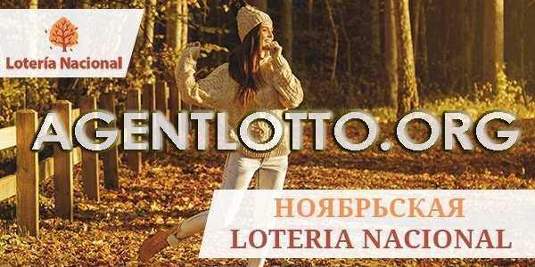 Лотерея британской колумбии - british columbia lottery corporation