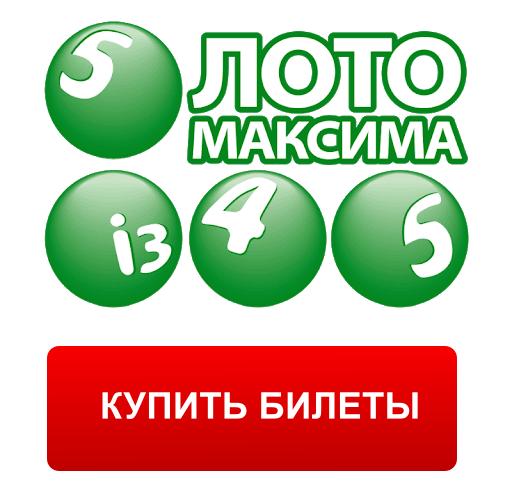 Мегалото - европейская официальная лотерея   стоп обман
