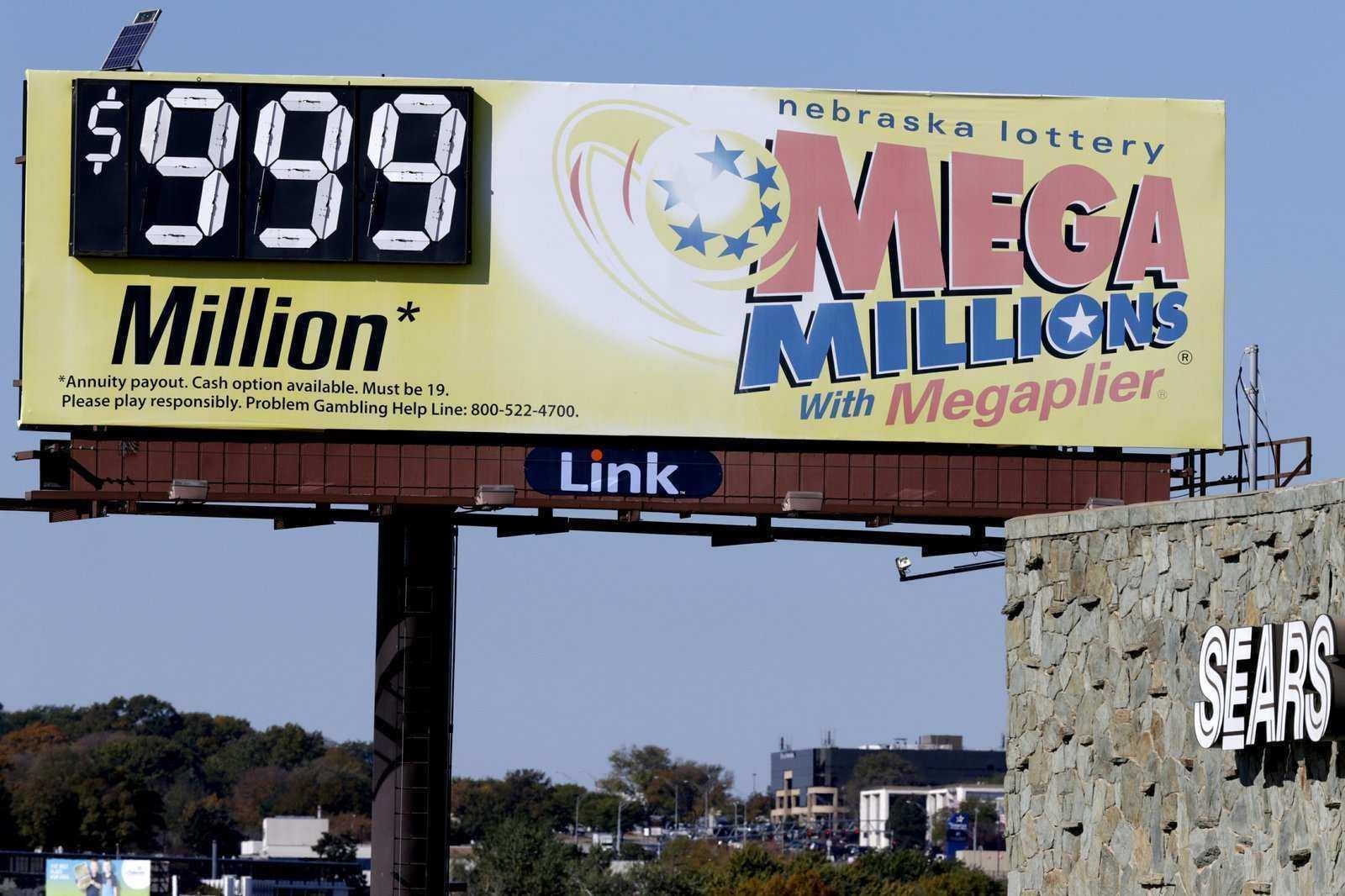 Американская лотерея mega millions (5 из 70 + 1 из 25)