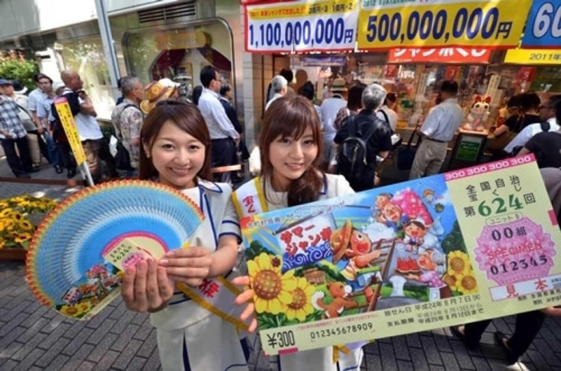 Букмекерские конторы японии и других азиатских стран