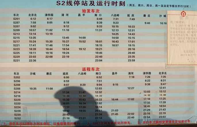 Ставки на спорт в китае: букмекеры под запретом, спортивные лотереи приносят миллиарды - рейтинг букмекеров
