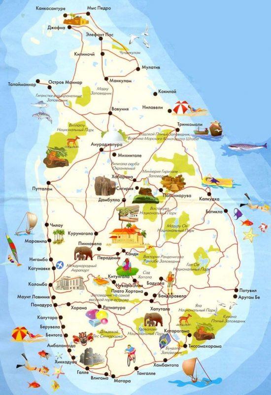 Шри-ланка | информация о стране | цены | города | жильё | авиабилеты в шри-ланке