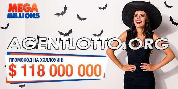 Житель колумбии выиграл в лотерею более 14,7 млн долларов ► последние новости