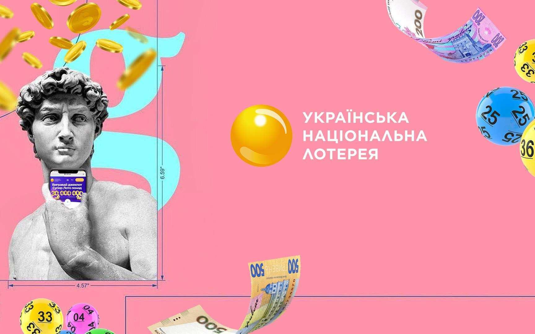 ล็อตโต้ maxim - เว็บไซต์อิสระแห่งแรกของบทวิจารณ์ยูเครน