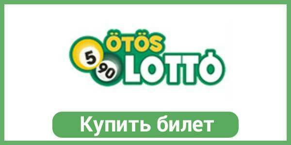 Inscription et accès à votre compte personnel Stoloto, acheter et vérifier des billets en ligne