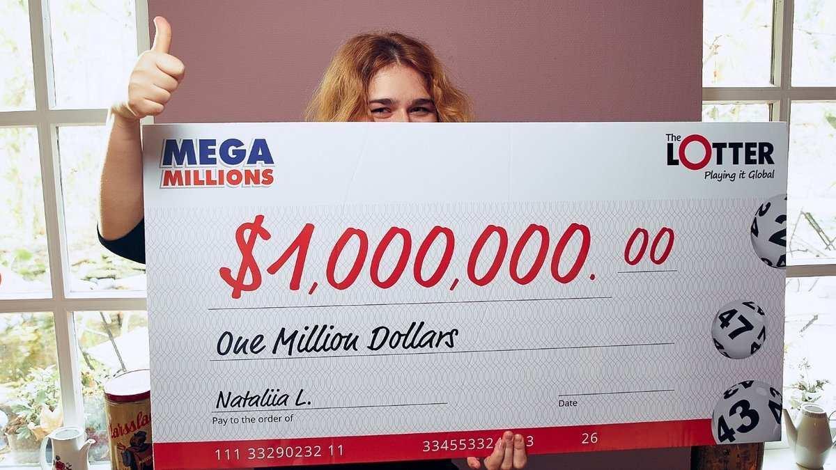 Мега миллионы — википедия